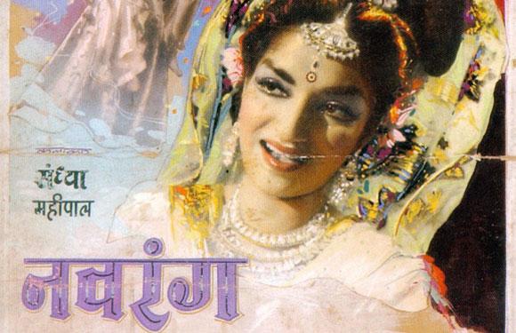 Image result for film navrang poster
