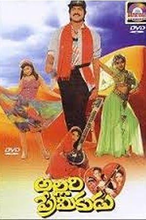 Satyanand Allari Premikudu Movie