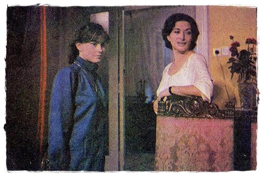Rialda Kadric and Jelena Zigon in Doslo doba da se ljubav proba (1980)