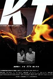 KT Poster