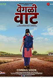 Vegali Vaat (2020) Marathi