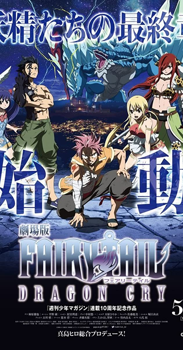Gekijôban Fairy Tail: Dragon Cry (2017) - IMDb