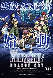Fairy Tail: The Movie - Dragon Cry Poster