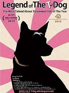 Download movies Ming yun gou bu li Taiwan [BluRay]