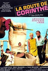 La route de Corinthe (1970) Poster - Movie Forum, Cast, Reviews