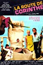 The Road to Corinth (1967) Poster