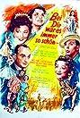 Bei Dir war es immer so schön (1954) Poster