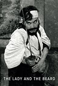 Shukujo to hige (1931)