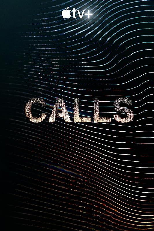 Тревожный звонок