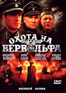 MP4 movie torrents free download Okhota na Vervolfa Russia [UHD]