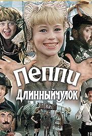 Peppi Dlinnyychulok Poster