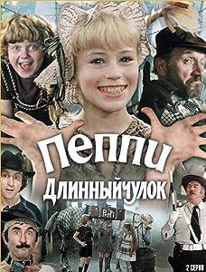 Best free movie sites to watch online Peppi Dlinnyychulok by Olle Hellbom [2048x2048]