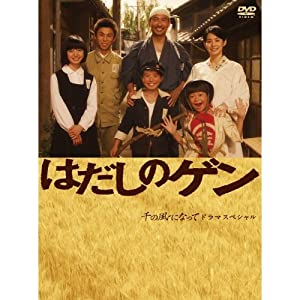 Hollywood movie clip download Hadashi no Gen by Mori Masaki [iTunes]