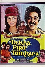 Dekha Pyar Tumhara Poster