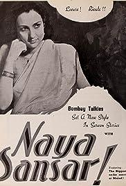 Naya Sansar Poster
