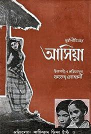 Asiya Poster