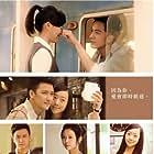 Xing fu kuai di (2013)