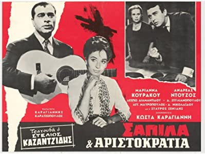 Hollywood movies watch online Sapila kai aristokratia none [1920x1600]