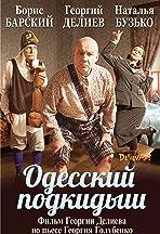 Odesskiy podkidysh