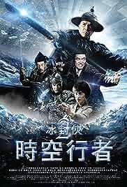 Watch Movie Iceman: The Time Traveller (Bing feng: Yong heng zhi men) (2018)
