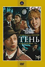 Ten (1971) Poster - Movie Forum, Cast, Reviews