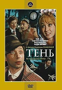 Watch online german movies Ten by Eldar Ryazanov [1280p]