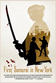 First Samurai in New York Poster