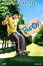 Budoy (2011) Poster