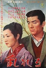 Midareru(1964) Poster - Movie Forum, Cast, Reviews