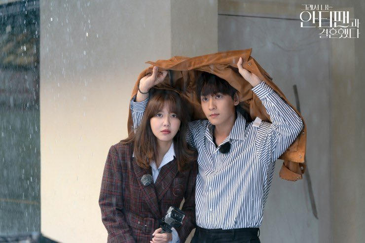 Sooyoung Choi and Choi Tae-Joon in So I Married My Anti-Fan (2021)