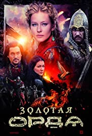 The Golden Horde (TV Series) Zolotaya Orda Season 1 Complete