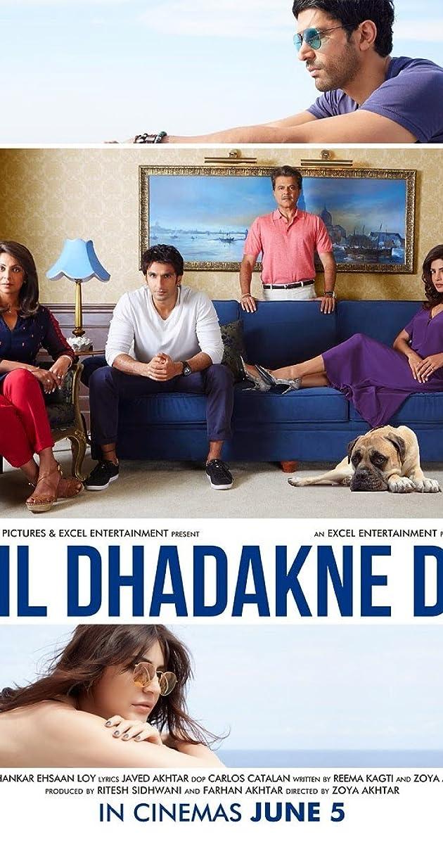hd Dil Dhadakne Do movies 1080p download