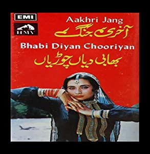 Watch online movie for free Bhabhi Dian Choorian [1680x1050]