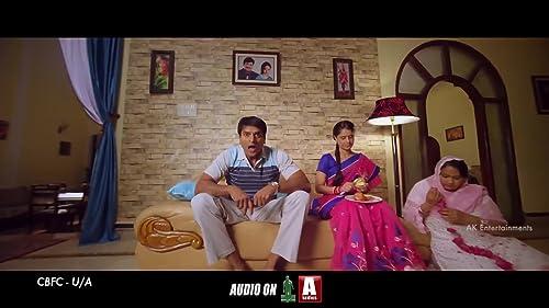 Eedo Rakam Aado Rakam (2016) Trailer