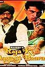Raja Ki Ayegi Baraat (1997) Poster