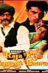 The haunting of Raja Ki Ayegi Baraat