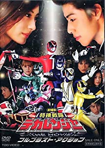 Tokusou Sentai Dekaranger the Movie: Full Blast Action movie mp4 download