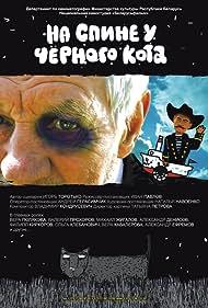 Na spine u chyornogo kota (2008)