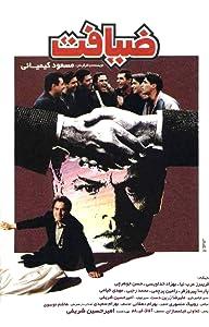 Movie it download Ziafat Iran [hddvd]