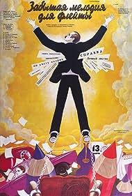 Zabytaya melodiya dlya fleyty (1987)