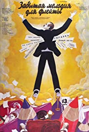 A Forgotten Tune for the Flute(1987) Poster - Movie Forum, Cast, Reviews