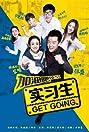 Best Get Going (2015) Poster