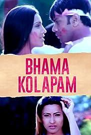 Bhama Kalapam Poster