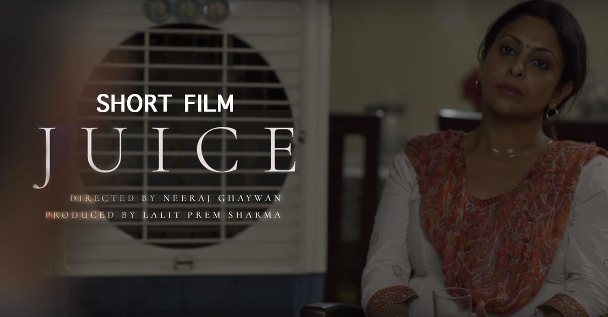 Juice (Short 2017) - IMDb