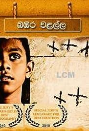 bambara walalla full movie
