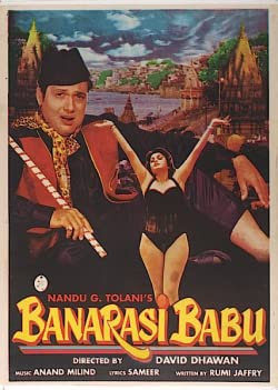 Banarasi Babu (1997)