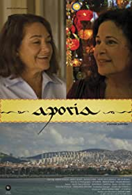 Nancy Wolfe and Karen Sedgley in Aporia (2015)