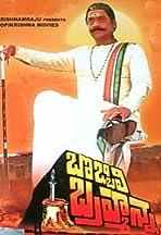 Bobbili Brahmanna