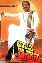 Bobbili Brahmanna Poster