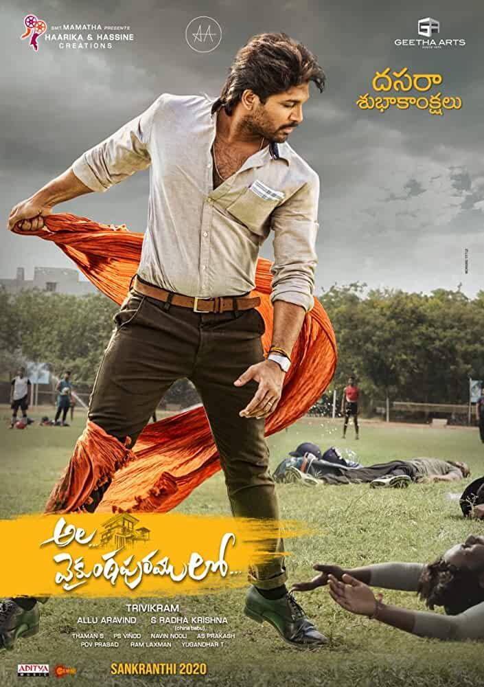 Ala Vaikuntapuramlo (2020) Telugu V2 720p | 480p PreDvDrip x264 AAC
